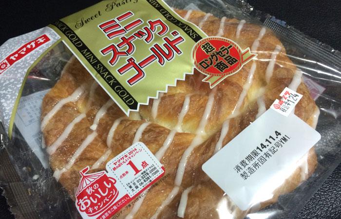 uzumaki bread