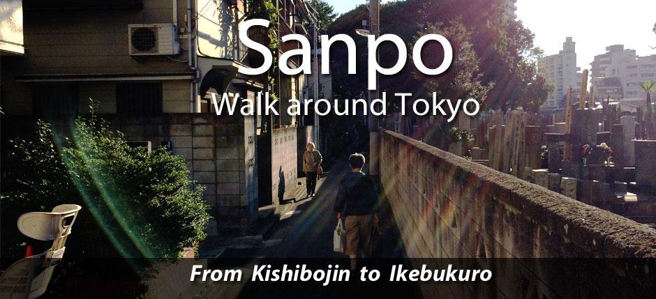 Sanpo-01 Walk Around Tokyo