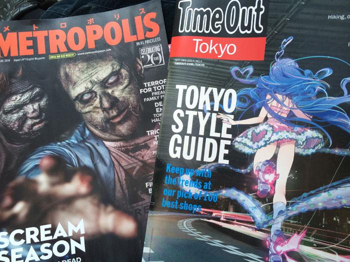 timeout tokyo