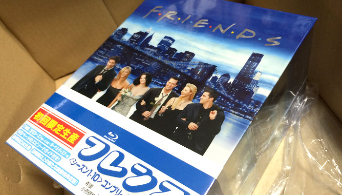 friends blue ray