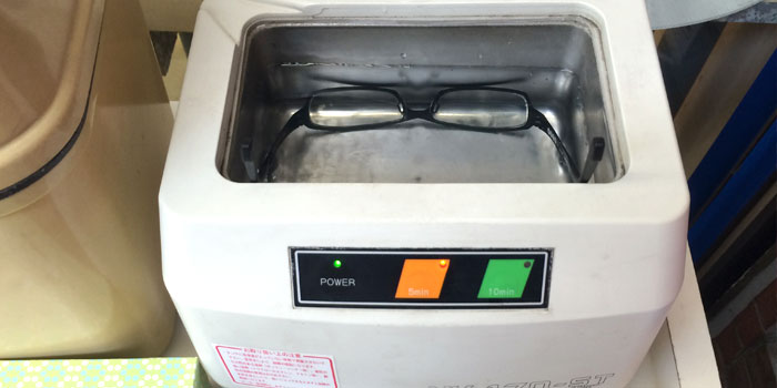 Ultrasonic eyeglass washer