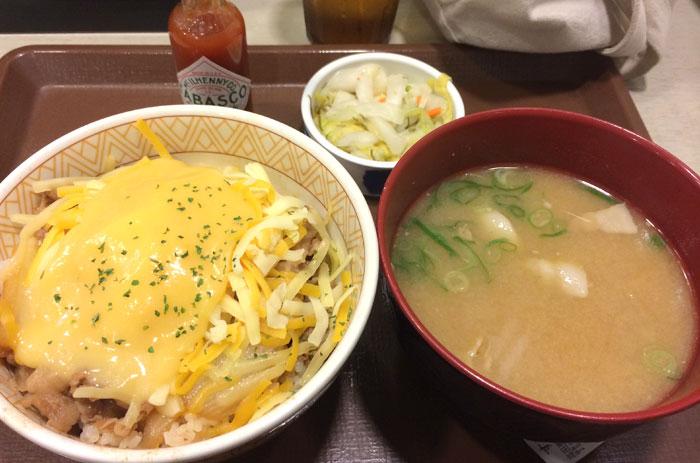 gyudon in Tokyo