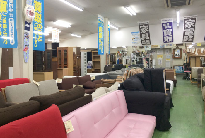 Tokyo secondhand store