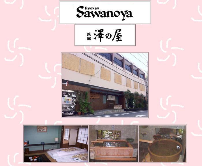 sawanoya