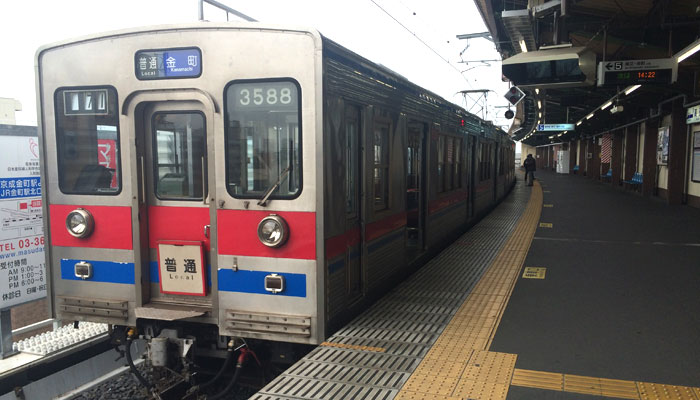 Shibamata Tokyo
